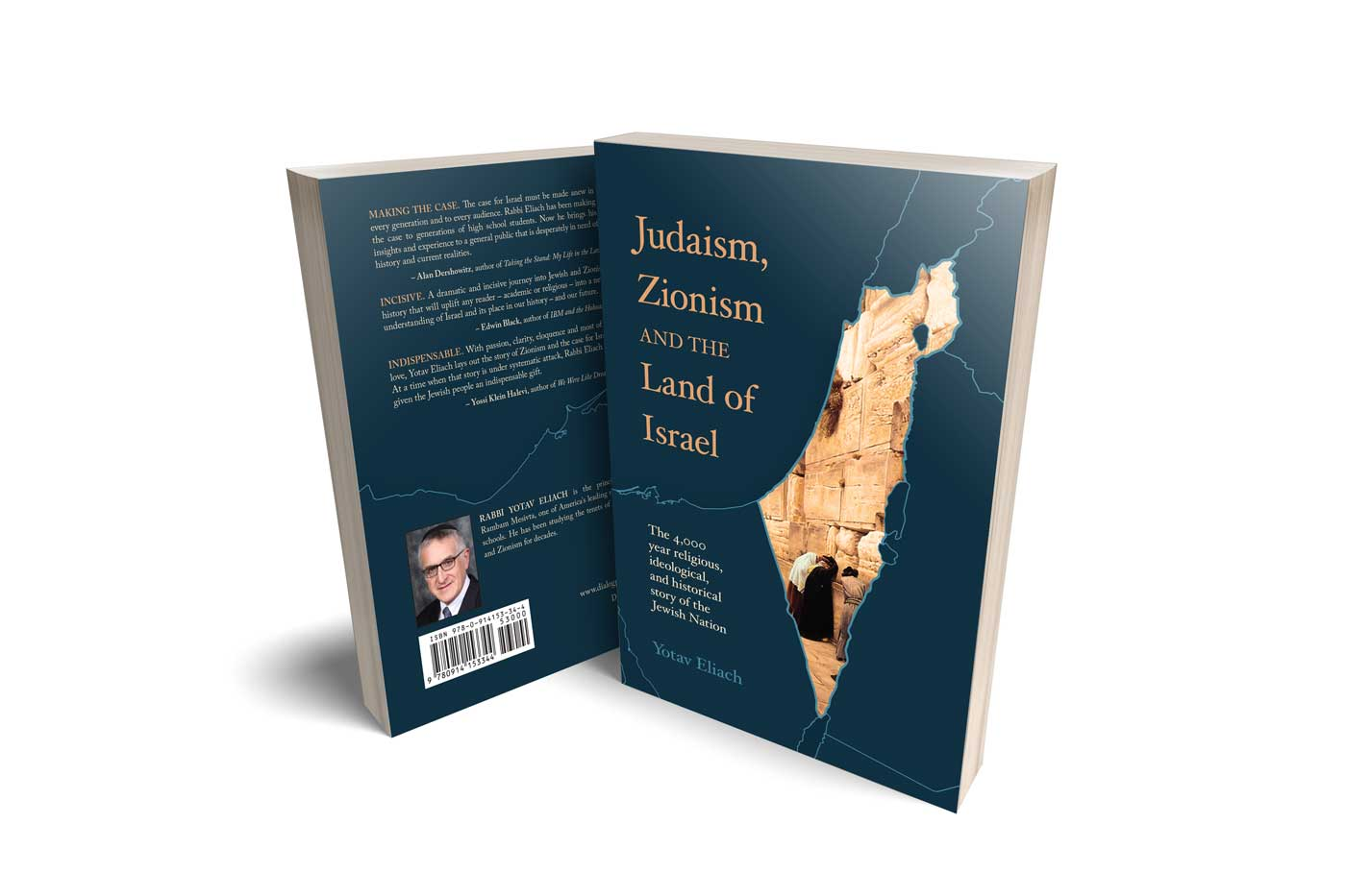 Judaism, Zionism, and the Land of Israel